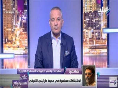 المتحدث باسم الجيش الليبي: أسقطنا طائرة بدون طيار تركية