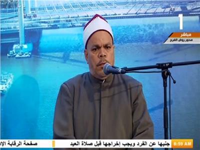 بدء الاحتفال بافتتاح محور روض الفرج بالقرآن الكريم