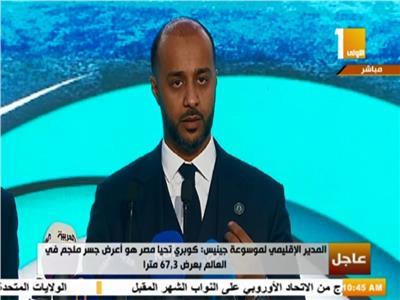 طلال عمر، المدير الإقليمى لموسوعة جينيس فى الشرق الأوسط