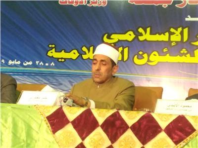 الشيخ ياسر مغاوري