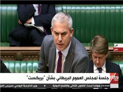 جلسة لمجلس العموم البريطاني بشأن «بريكست»
