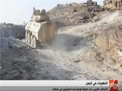 عمليات نوعية ضد الحوثيين في صنعاء