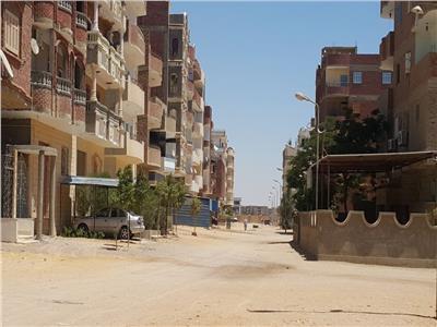 تحول مدينة السلام الى حي اداري سيتغير وجه المدينة