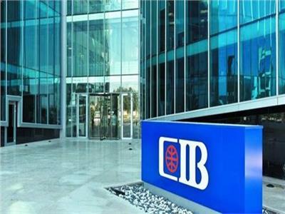 عمومية التجاري الدولي تناقش زيادة رأس المال لـ50 مليار جنيه 12 يونيو-أرشيفية