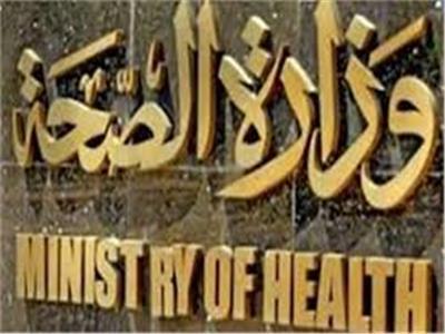 فحص 56 مليون و468 ألف مواطن خلال مبادرة الرئيس «100 مليون صحة»