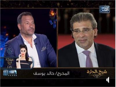 خالد يوسف وماجد المصري