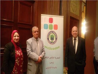 اعضاء الشركة المصرية للتأمين التكافلى