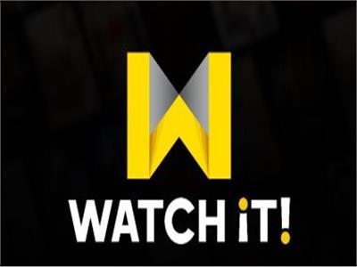 منصة watch it الرقمية
