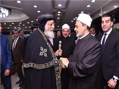 البابا تواضروس يهنئ فضيلة الإمام بعيد الفطر المبارك