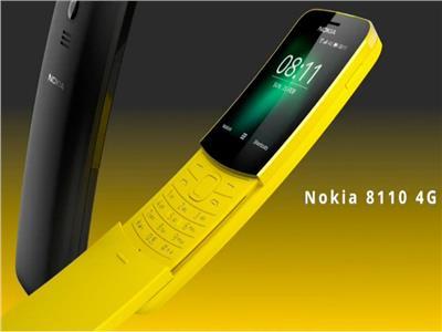 نوكيا 8110 4G