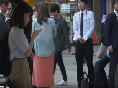 فيديو.. تطبيق يابانى لمواجهة التحرش