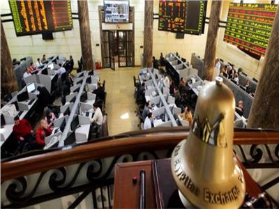 البورصة المصرية تقرر استمرار إيقاف تداول سهم جلاكسو سميثكلاين