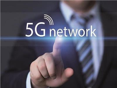 """شبكة الجيل الخامس """"G5"""""""