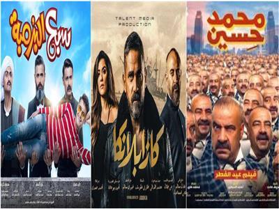 أفلام عيد الفطر 2019.. انتحال شخصيات واقتباس قصص وأفيشات