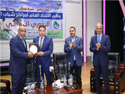 اقامة نهائيات الدورى الرياضى للاتحاد العام لمراكز شباب القرى بالاسكندرية