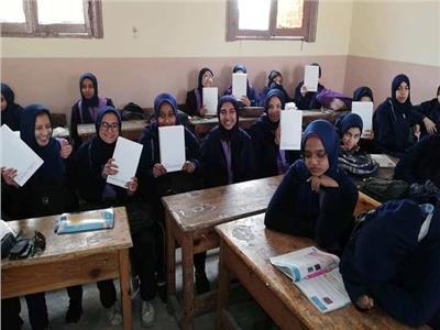 مدرسة ثانوي عام في الإسكندرية