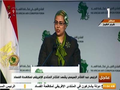 المستشارة أمل عمار،عضو المجلس الاستشاري لمكافحة الفساد