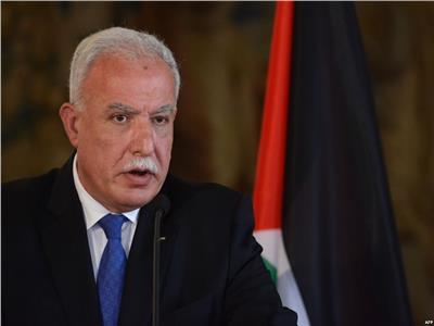 وزير الخارجية الفلسطينى