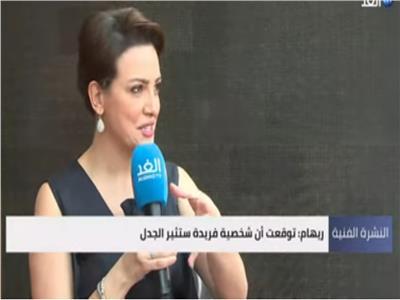 الفنانةريهام عبد الغفور