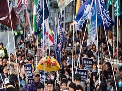 متظاهرين في منطقة هونج كونج