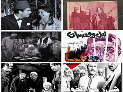 أفلام في ذمة التاريخ