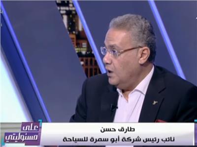 تفاصيل أزمة إلغاء حجز تذاكر طيران 3 آلاف أسرة في الكويت