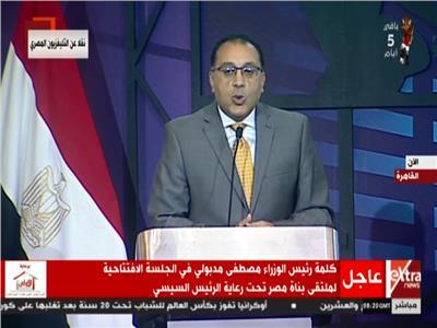 الدكتور مصطفى دبولي رئيس الوزراء