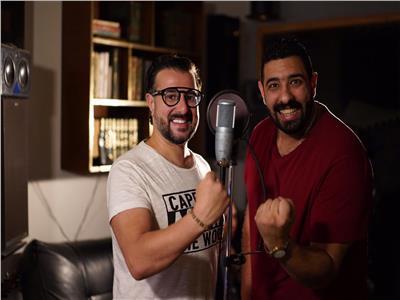 كريم أبوزيد ومغني الراب أحمد الشبكشى
