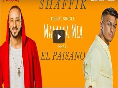 Shaffik و El Paisano