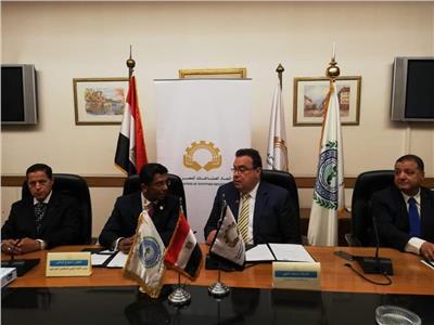 بروتوكول تعاون بين لجنة بالصناعات والاتحاد العربي للمخلصين الجمركيين