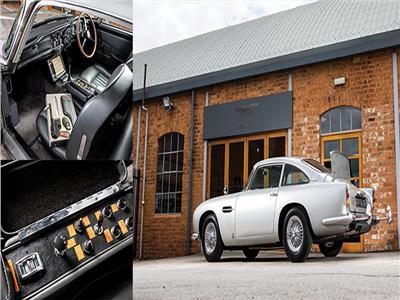 سيارة جيمس بوند أستون مارتن DB5