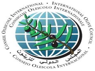 الزراعة تشارك فياجتماعات المجلس الدولي للزيتون وانتخابات «الفاو»