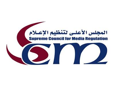 المجلس الأعلى لتنظيم الاعلام