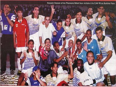منتخب مصر المتوج بكأس الأمم الإفريقية عام 1998