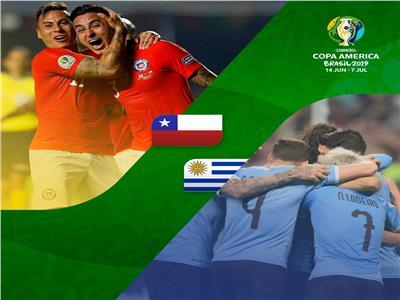 تشيلي وأوروجواي