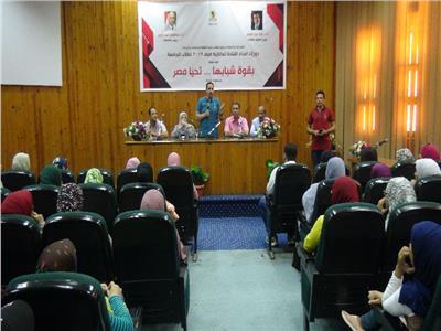 «بقوة شبابها.. تحيا مصر».. انطلاق دورات إعداد القادة لطلاب جامعة المنيا