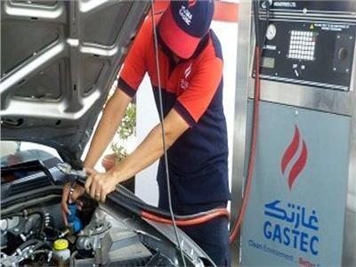 الغاز الطبيعي للسيارات