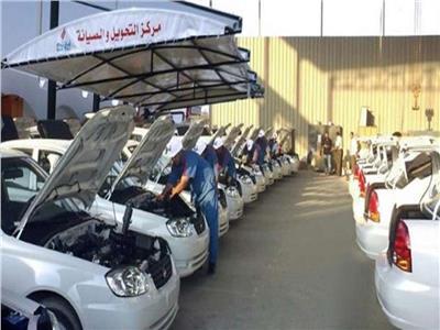 تحويل السيارات إلى الغاز الطبيعي