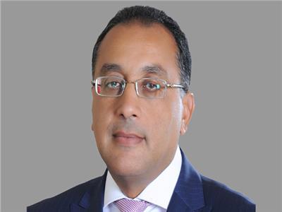 د. مصطفى مدبولي - رئيس مجلس الوزراء
