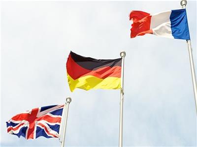 أعلام فرنسا وألمانيا وبريطانيا