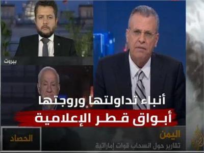 تقرير يكشف كذب و تضليل الجزيرة القطرية