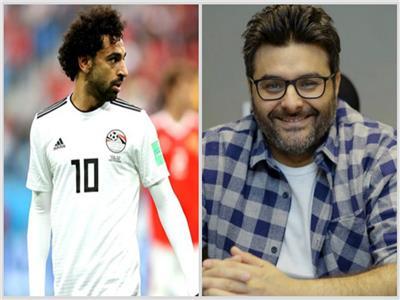 وليد منصور ومحمد صلاح
