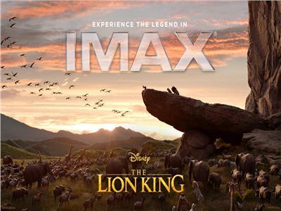آيماكس تستقبل The Lion King بتقنية 3D يوم الأربعاء المقبل