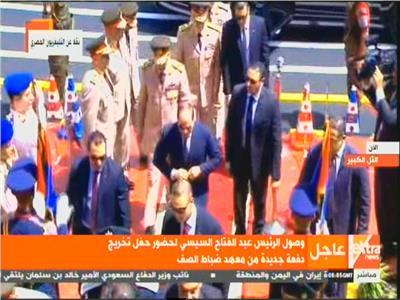 لحظة وصول الرئيس السيسي لمقر حفل تخرج ضباط الصف المعلمين