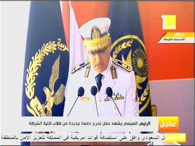 اللواء أحمد إبراهيم، مساعد وزير الداخلية ورئيس أكاديمية الشرطة
