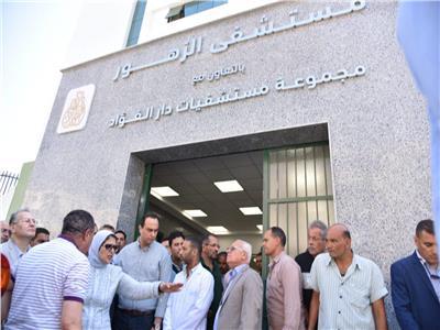 وفد من الصحة يتفقد مستشفى الزهور ببورسعيد