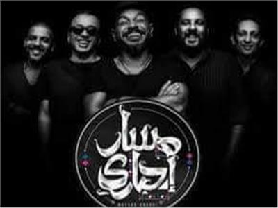 "Image result for ""مسار إجباري"""