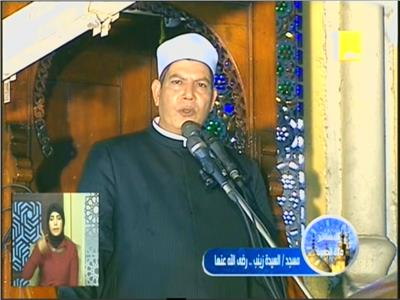 الشيخ نوح العيسوي وكيل وزارة الأةقاف