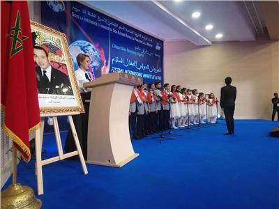 المهرجان الدولي  اطفال السلام بالمغرب