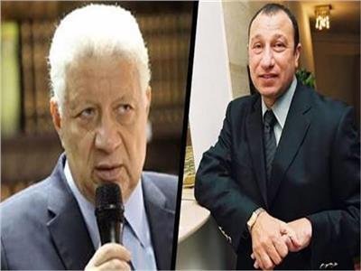 محمود الخطيب ومرتضى منصور